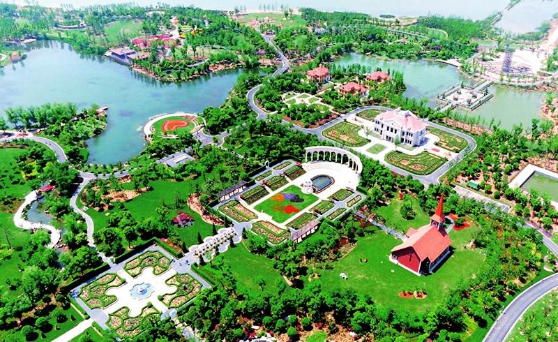 滁州花博园