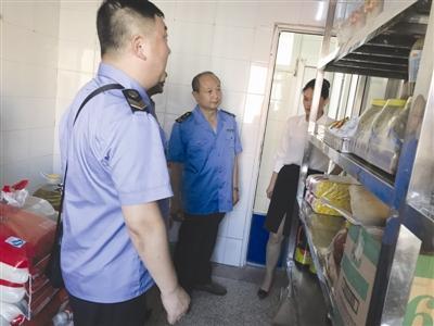 餐饮创业计划书滁州市人民政府