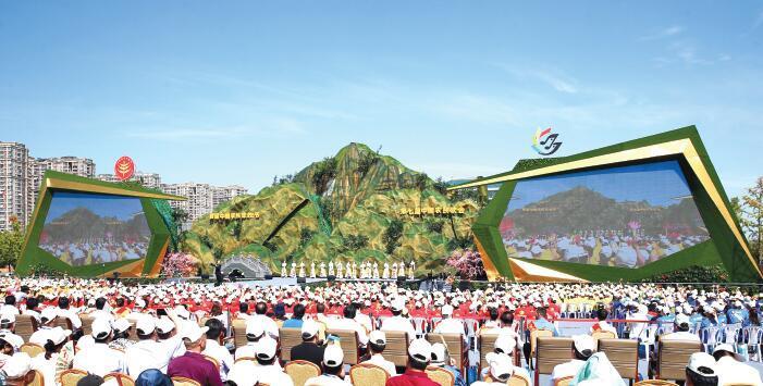 第七届中国农民歌会在滁激情唱响