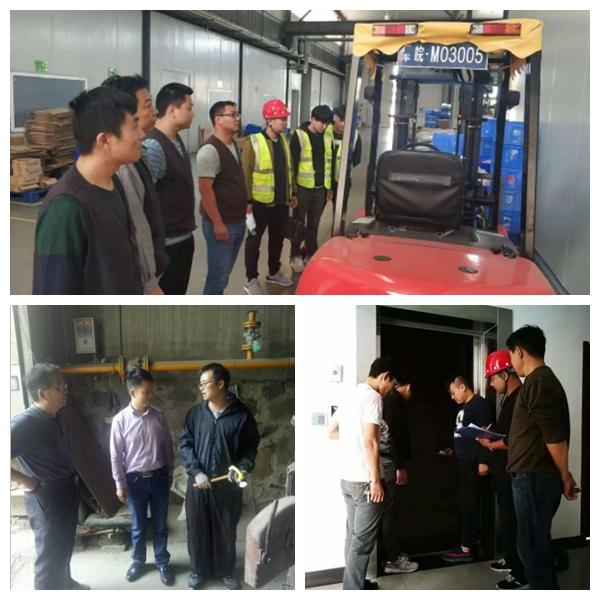 滁州市特检中心开展检验开放日活动