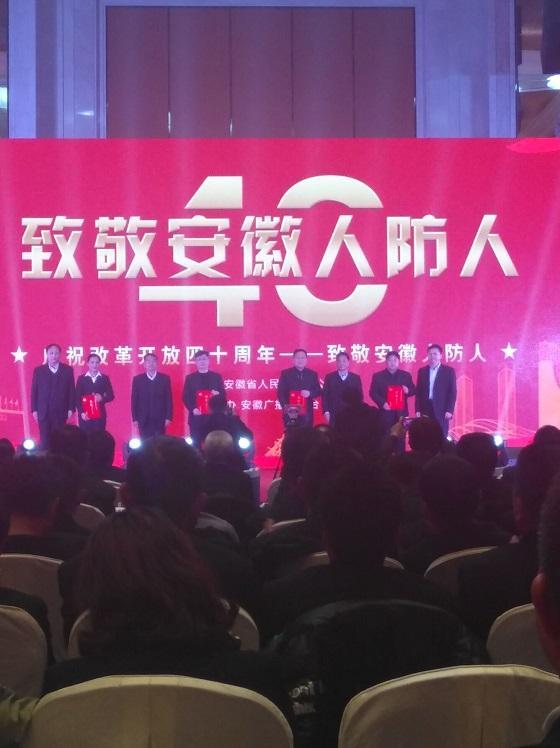 滁州人防工作获通报表彰 作者: 来源: 滁州市人民防空办公室