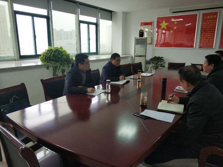 市商务局:王飞赴定远县调研指导四经普、安全生产和市场供应等工作