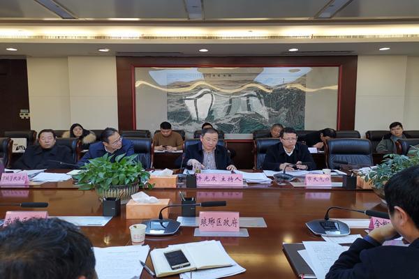 滁州市召开全市大气污染防治工作暨秋冬季攻坚