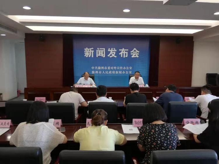 市公管局召开2019年度新闻发布会