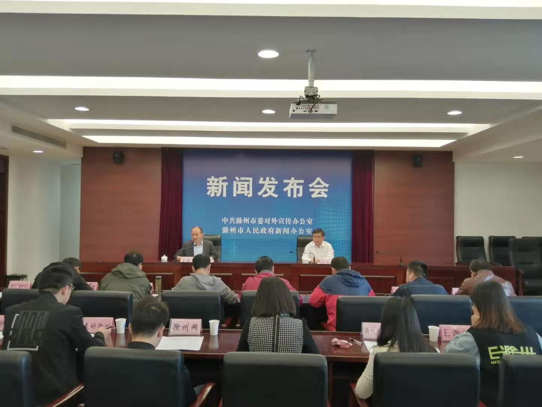 滁州市文化和旅游局关于国庆假日文旅市场情况